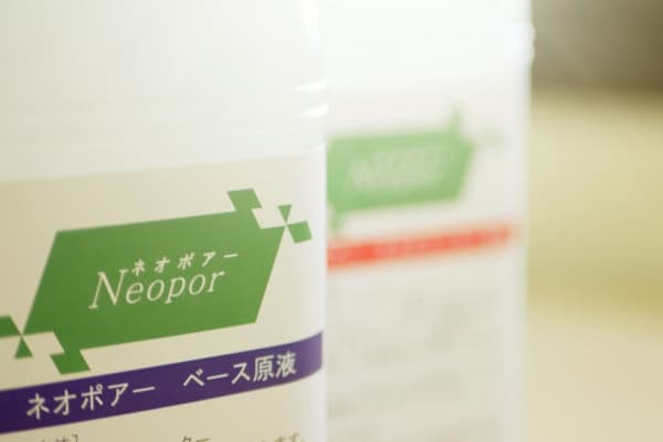 二酸化塩素消毒液ネオポアー